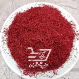 فروش عمده زعفران قائنات صادراتی