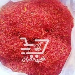 فروش عمده زعفران پوشال ارزان قیمت
