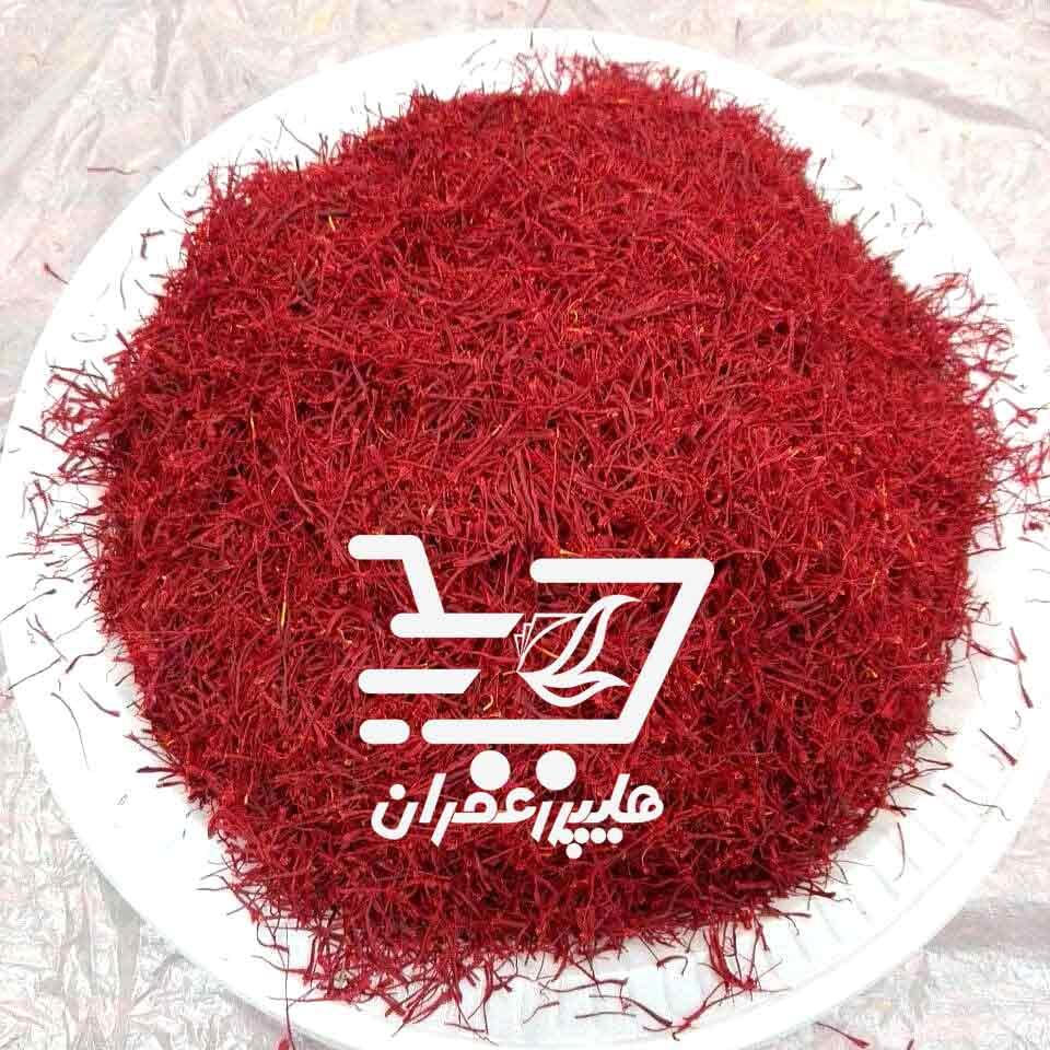 فروش زعفران درجه یک ایرانی