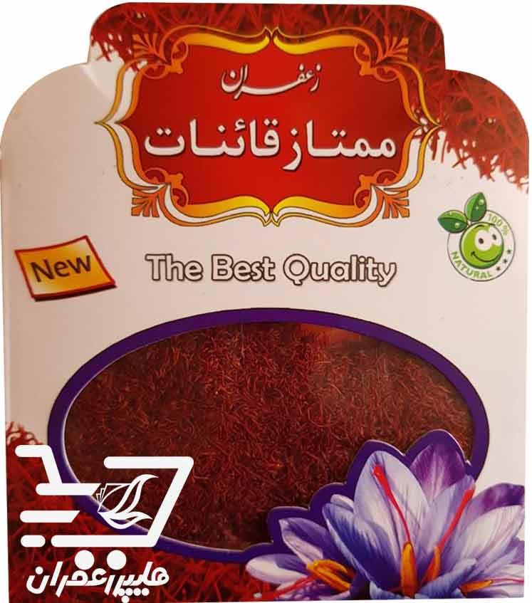قیمت فروش زعفران نرمه با قیمت ارزان