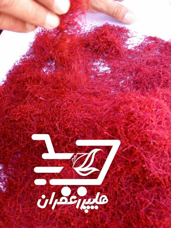 زعفران سرگل ممتاز صادراتی قائنات