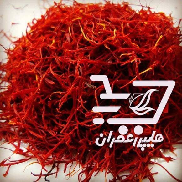 خرید و فروش زعفران سرایان