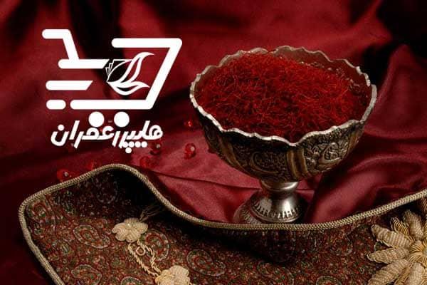 خرید و فروش زعفران سرگل قائنات