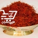 https://hypersaffron.com/purchase-price-of-kiluoii-saffron/